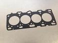 ND Stopper Type 87mm Head Gasket (4G64 block)